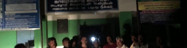 Dec2015 – WeStandByChennai – Phase 1 – Cuddalore